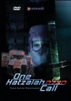 One Hatzalah Call DVD