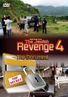The Jewish Revenge Volume 4 The Document DVD