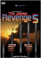 The Jewish Revenge Volume 5 DVD