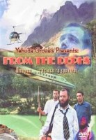 From the Depths DVD