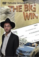 The Big Win DVD