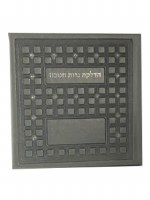 Hadlakas Neiros Chanukah Grey Faux Leather BiFold with Square Textured Design [Hardcover]