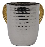 Stainless Steel Washing Cup Hammered Design with Gold Handles