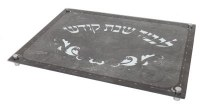 """Glass Challah Board Marble Design Floral Accent Gray 12"""" x 16"""""""