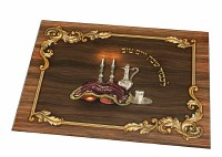"""Tempered Glass Challah Board Shabbos Scene Floral Accent Border Brown Gold  13.5"""" x 9.5"""""""