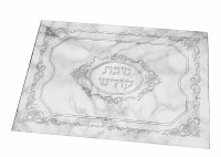 """Tempered Glass Challah Board Marble Design Floral Accent Silver 12"""" x 15.75"""""""