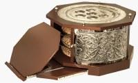 "Magid Kaarah Mahogany Silver Plated 3 Tier Retractable Shtender Limited Edition 16"""