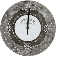 Glass Wall Clock Birchat Habayit Silver 12""