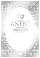 Aneni Compact Edition White [Paperback]
