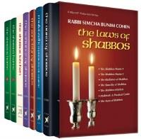 Laws of Shabbos 7 Volume Slipcased Set