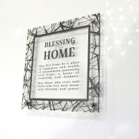 Birchas Habayis Lucite Plaque Cracked Border Design English Blessing