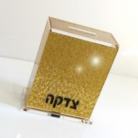 Lucite Tzedakah Box Full Glitter Gold Color
