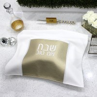 Faux Leather Challah Cover Square Design Gold