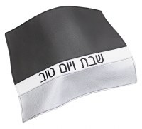 Challah Cover Faux Leather Three Tone Grey White and Silver