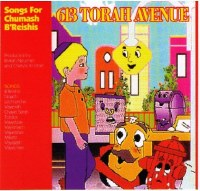 613 Torah Avenue: Songs for Bereishis CD
