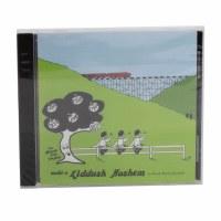 The Mitzvah Tree Triplets Make a Kiddush Hashem Volume 7 CD
