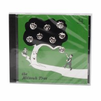 The Mitzvah Tree Volume 1 CD