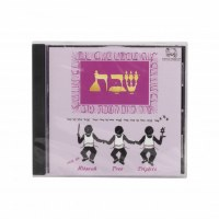 Shabbos with the Mitzvah Tree Triplets Volume 4 CD