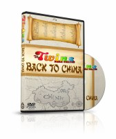 Twins From France Back to China DVD