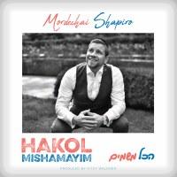 Mordechai Shapiro HaKol MiShamayim CD