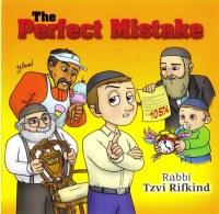 The Perfect Mistake CD