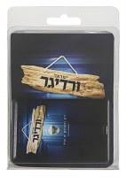 Du Voint A Yid USB