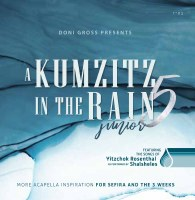 A Kumzitz in the Rain Junior Volume 5 CD