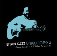 Eitan Katz Unplugged 3 CD