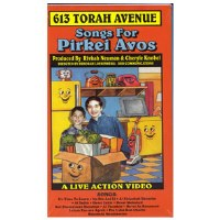 Songs for Pirkei Avos DVD