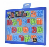 Plastic Cookie Cutters Aleph Beis Letters 27 Pieces