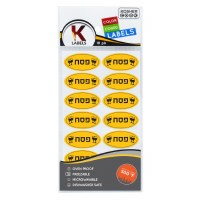 Pesach Hebrew Stickers Yellow 18 Pack