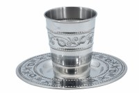 Stainless Steel Kiddush Cup with Tray Pomegranate Design