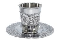 Stainless Steel Kiddush Cup Flower Design 5.1oz