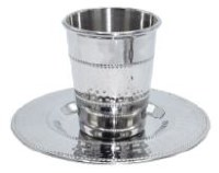 Stainless Steel Kiddush Cup with Matching Tray Dotted Design 5.1oz