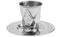 Stainless Steel Kiddush Cup with Tray Hammered Diamond Design