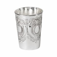 Nickel Plated Kiddush Cup Oval and Flower Design