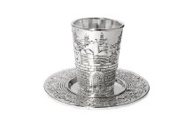 Nickel Plated Kiddush Cup with Tray Jerusalem Scene Design