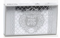 Extra Long Matches for Shabbos Silver Box 45 Count