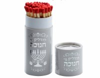 Long Matches in Drum Chanukah Design Silver 40 Count