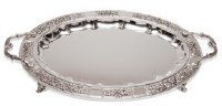 "Silver Plated Oval Tray with Handles Floral Designed Border 16"" x 12"""