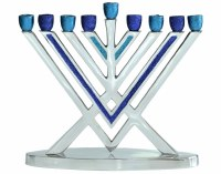 Candle Menorah Aluminum Chabad Style Blue Glitter Cups 8.5""
