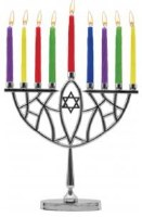 Prismatic Candle Menorah Chrome Plated with Magen David