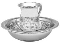 Wash Cup and Bowl Set Stainless Steel Floral Design