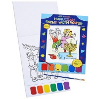 Chanukah Paint with Water Craft