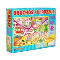 Jumbo Floor Puzzle Brachos Theme 35 Pieces