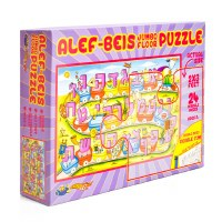 Jumbo Floor Puzzle Alef Bais Theme 24 Pieces