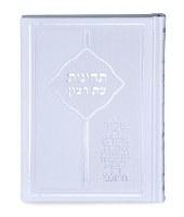 Techinos Eis Ratzon Faux Leather White [Hardcover]