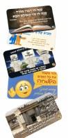 Mesorah Trading Cards 10 pack