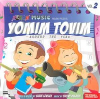 Yomim Tovim Around the Year Volume 2 CD