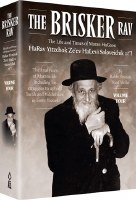 The Brisker Rav Volume 4 [Hardcover]